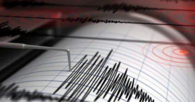 Tërmet me magnitudë 3.5, është ndjerë në rajonin e Gostivarit