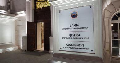 Qeveria zgjodhi drejtorë të rinj në këto institucione