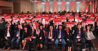LSDM nuk respekton gjuhën shqipe! Fletë anëtarësimet për shqiptarët vetëm në maqedonisht