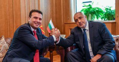 Zaev: Nuk ka nevojë për marrëveshje të re me Bullgarinë, nuk kemi pretendime territoriale