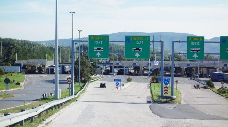 Parakushtet për hyrje në Greqi vazhdohen për edhe një javë