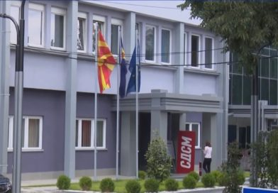 LSDM: Me mijëra amendamente absurde, opozita e zhvlerëson Kuvendin