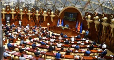 Propozim ligjet për arsimin fillor dhe të mesëm para deputetëve
