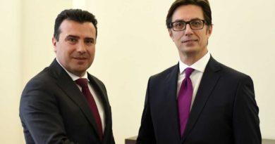 Zaev-Pendarovski: Nuk dorëzohemi para Bullgarisë