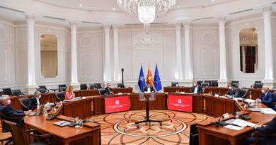 Qeveria: Nuk ka negociata për identitetin dhe gjuhën maqedonase
