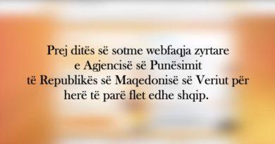 HISTORIKE/ Pas 60 vitesh institucion, Demiri i BESËS zyrtarizon shqipen në Agjencinë e Punësimit
