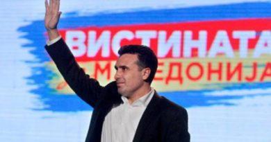 """""""E vërteta"""" që premtoi Zaev për rastin """"Monstra"""" që kurrë nuk e dëgjoi opinioni (VIDEO)"""