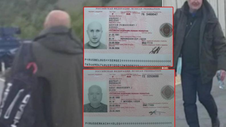Zbulohet identiteti i rusëve që u shfaqën në veri: Në çanta kishin pajisje kibernetike